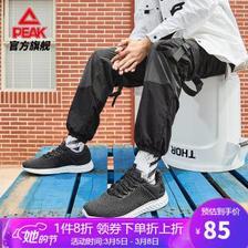 匹克(PEAK)男鞋跑步鞋减震耐磨轻便舒适休闲轻逸男跑鞋运动鞋 DH830007 黑色/深灰 42码 *5件326元(合65.2元/件)