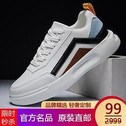 手工轻奢定制休闲鞋软底舒适运动板鞋白蓝--限量款4299元