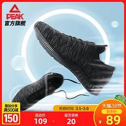 匹克跑鞋男2020新款透气舒适休闲运动时尚潮流轻逸百搭跑鞋运动鞋79.93元