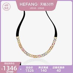 HEFANG何方珠宝彩虹链条项圈925纯银女choker夸张欧美风颈带项链 1346元