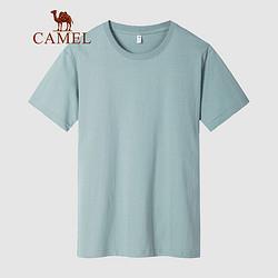 骆驼(CAMEL)男装夏纯棉短袖t恤男士打底衫圆领宽松体恤白色潮XAB434001浅绿XL*7件 205.1元(合29.3元/件)