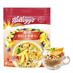 家乐氏黄桃缤纷水果麦片712g 35.94元(需买3件,共107.82元,需用券)