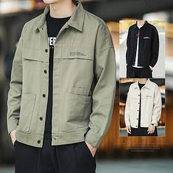 男士夹克2021春季外套简约时尚百搭青年开衫休闲纯色开男上装129元