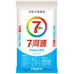 七河源内蒙古河套平原硬麦多用途小麦粉通用25kg*2件154.8元(需用券)