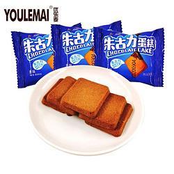 优乐麦朱古力蛋糕428g饼干蛋糕休闲营养早餐怀旧网红零食11.96元(需用券)