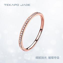 蒂卡世琦925纯银戒指莫桑钻细戒指女时尚个性莫桑石小巧精致食指尾戒29元(需用券)