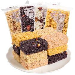 蒲议四川成都特产小吃黑米酥蛋苕酥玉米酥米花糖500g四种口味混装14.9元(需用券)