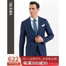 VICUTU/威可多男士套西服上装纯羊毛进口商务西服VBS18112377蓝色170/92B622元