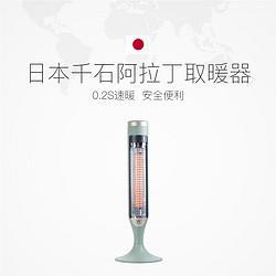 日本千石阿拉丁取暖器家用电暖器小型节能速热油汀卧室暖风风机327.75元