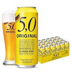 5.0ORIGINAL小麦白啤酒麦香浓郁 97.85