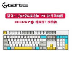 GANSS高斯蓝牙双模机械键盘GS104D靛金石版419元