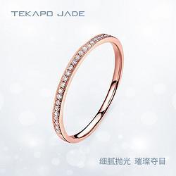 蒂卡世琦925纯银戒指莫桑钻女食指尾戒叠戴闺蜜情侣戒指29元(需用券)