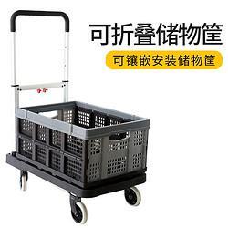 顺和(shunhe)手推车全折叠小推车家用铝合金拉杆车配折叠筐组合款载重300斤,最低327入手好价327元