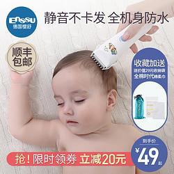 婴儿理发器超静音剃头发充电推剪发儿童新生自己剃发推子宝宝神器49元