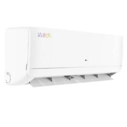 AUX奥克斯大1匹清爽侠新能效快速冷暖自清洁壁挂式空调挂机(KFR-26GWBpR3BFW1(B3))节能以旧换新 1779元(需用券)