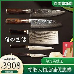 日本贝印旬刀大马士革钢多功能主厨刀家用菜刀锋利厨房刀具套装3759元