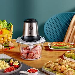 韩国现代电动绞肉机家用搅拌机辅食机碎肉机绞菜机搅碎机搅馅机69元
