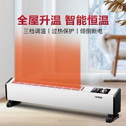 奥克斯踢脚线取暖器T180E家用智能温控卧室办公室对流暖风机117元