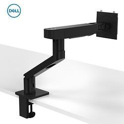 戴尔(DELL)显示器支架桌面旋转升降单显示器臂架MSA20(适合戴尔19英寸-38英寸U和P系列显示器)1099元