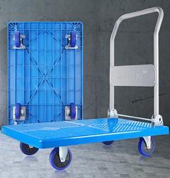 新越昌晖平板车折叠小推车60x90承重600斤静音蓝轮升级E22006 179元