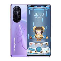 HUAWEI 华为 Nova 8 Pro 5G智能手机 8GB+128GB 王者荣耀礼盒版3999元包邮(慢津贴后3991元)