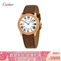 卡地亚(Cartier)瑞士手表伦敦系列时尚女表W670100730699元(需用券)