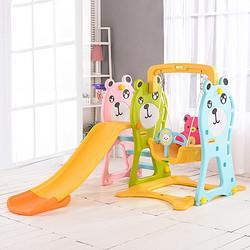 创意儿童滑梯滑梯秋千组合新款235元(需用券)