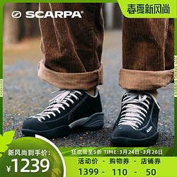 SCARPA思卡帕莫吉托情侣款潮流百搭运动休闲鞋防滑耐磨旅游鞋男女1239元(包邮)