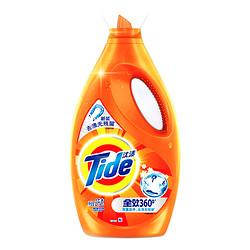 Tide汰渍汰渍Tide洁净除菌洗衣液(洁雅百合香)超值套装16斤(2KG*4瓶)家庭装去渍无残留 59.95