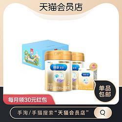 美赞臣X天猫会员店铂睿全跃奶粉2段(6-12月)800g*2加赠600g412元