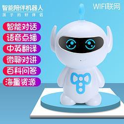 儿童玩具智能Ai早教机器人WiFi语音对话故事机陪伴学习机蓝色38元