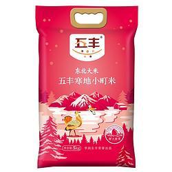 五丰圆粒寿司米寒地小町米5kg 28.91