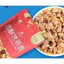 SANCHANG香酥烤燕麦400g 9.65
