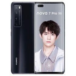 HUAWEI华为nova7?Pro5G手机8GB+128GB亮黑色3529元(需用券)