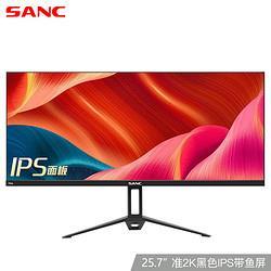SANC 25.7英寸准2k IPS带鱼屏 21:9 高色域出厂校色 显示器H20 H20e 黑色909元(慢津贴后905.36元)