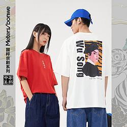 美特斯邦威2021国潮京剧系列男士短袖T恤69.5元