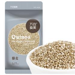 万谷食美藜麦1kg11.26元(需买7件,共78.8元,需用券)