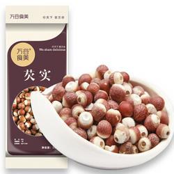 万谷食美芡实500g13.62元(需买6件,共81.7元,需用券)