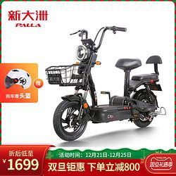 PALLA48VTDT573-6ZK248v12ah超威铅酸电池新国标电动车 1299元