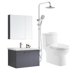 HUIDA惠达轻奢系列卫浴套装HDC6269马桶+G1381-80-LH浴室柜+5010花洒+HDN2901龙头305mm坑距    2799元