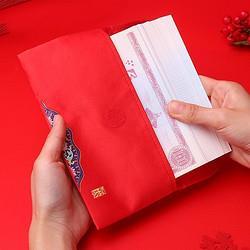 结婚用品大红包袋个性创意婚礼红包布艺利是封2021新款礼金8.98元(需用券)