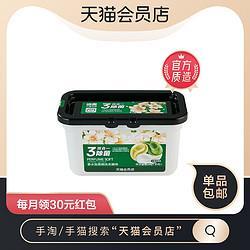 天猫会员店洗衣凝珠15g*30颗小苍兰香除菌除螨柔顺29.9元