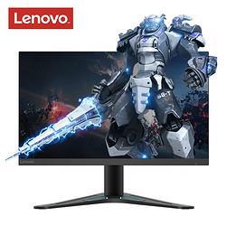 联想(Lenovo)拯救者G系列27英寸广色域电竞屏显示器G27-201399元