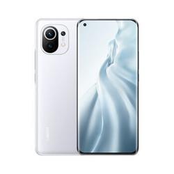 MI小米11标准版5G智能手机12GB+256GB权益版 4439