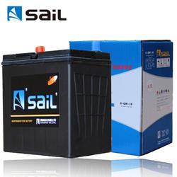 风帆(sail)汽车电瓶蓄电池6-QW-36铃木奥拓吉姆尼维特拉福莱尔百灵福星羚羊228元