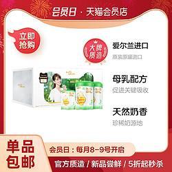 惠氏X天猫会员店启赋有机3段12-36个月幼儿奶粉900g*2赠350g678元