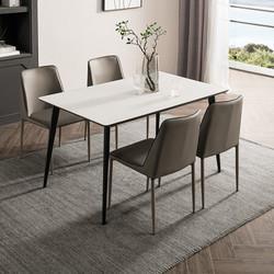 CHEERS芝华仕pt023简约餐桌椅组合一桌四椅 2699元