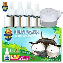 CHILWEE超威电蚊香液4瓶1器13.51元(需买3件,共40.52元)