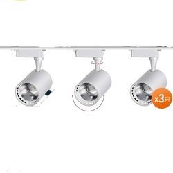 爱德朗LED轨道射灯30w(3只装赠送一条轨道)29元