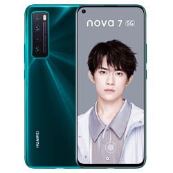 华为nova75G手机(JEF-AN20)6400万后置四摄5GSoC芯片全网通绮境森林8G128G全网通3449元